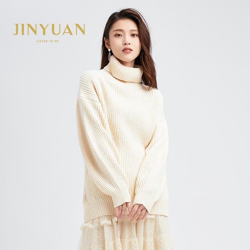 内搭高领毛衣女士2019冬季显瘦上衣套头毛衫长袖打底针织衫H951131