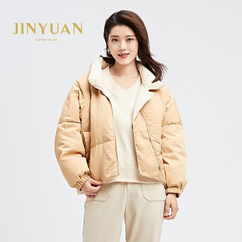 金苑2019冬装新款女士羽绒服修身显瘦保暖减龄长袖外套J951111