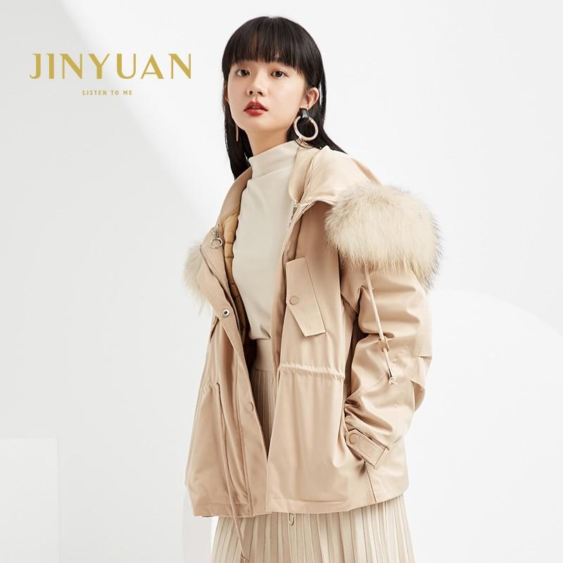 金苑派克服女2019新款冬装韩版宽松潮两件套白鸭绒羽绒服女J951461