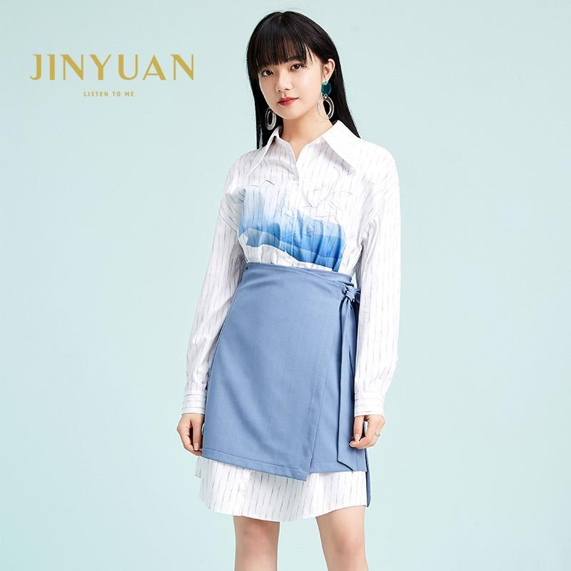 金苑两件套连衣裙2020春季新品韩版设计感气质条纹衬衫裙G2011061