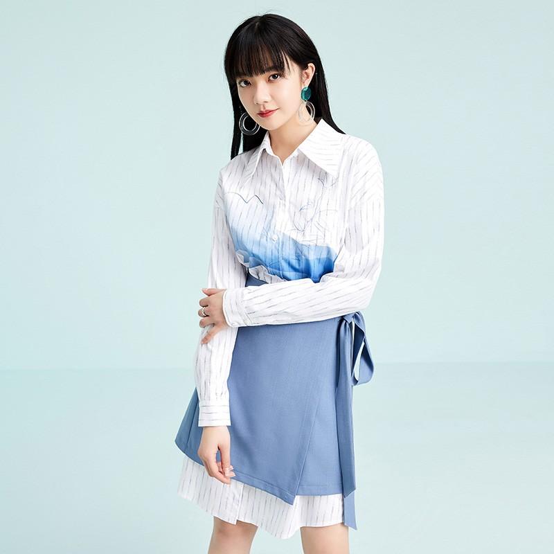 金苑两件套连衣裙2020春季新品韩版设计感气质条纹衬衫裙G2011062