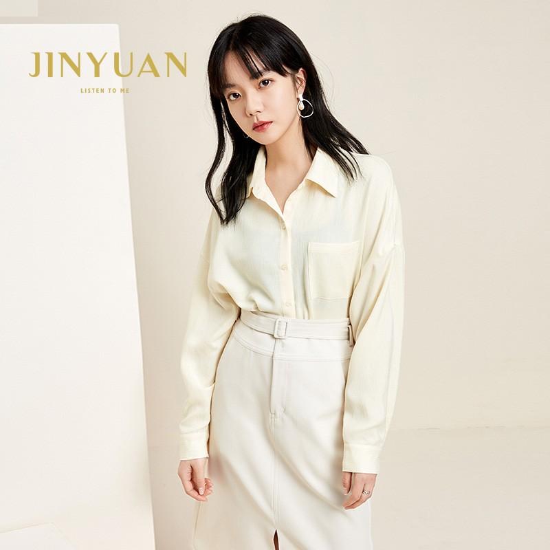 金苑韩版长袖衫2020春季新款设计感甜美学院风时尚衬衫女A2011057