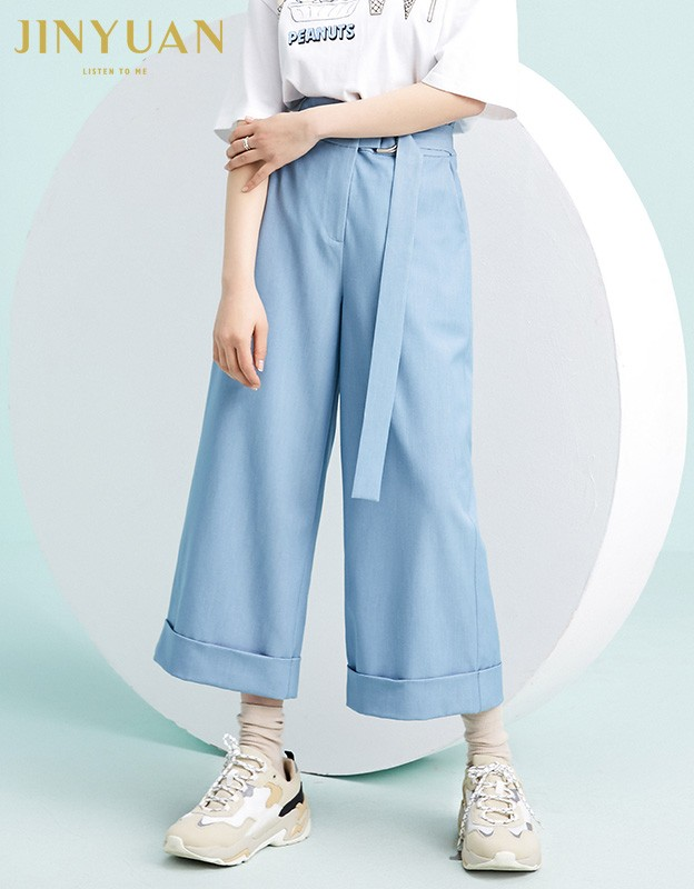 金苑阔腿裤女2020春新款韩版裤子纯色宽松休闲裤女士长裤C2011027