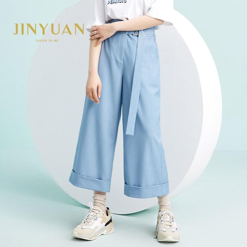 金苑阔腿裤女2020春新款韩版裤子纯色宽松休闲裤女士长裤C2011021