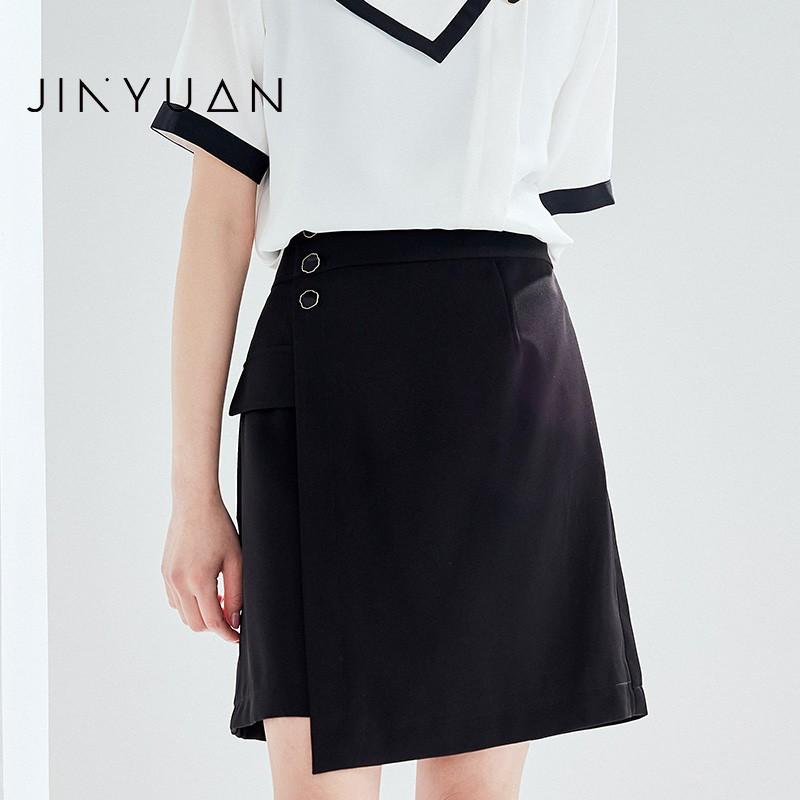 金苑2020夏新款高腰半身裙纯色职业短裙显瘦气质韩版a字裙B2021051
