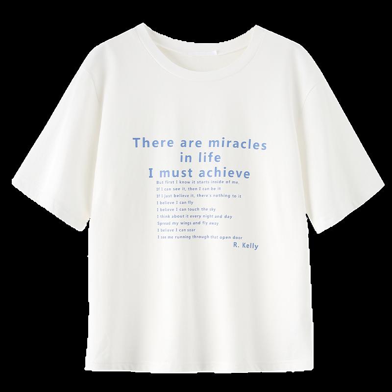 金苑短袖T恤女2020夏季亲肤纯棉打底衫宽松印花透气上衣女F2021069