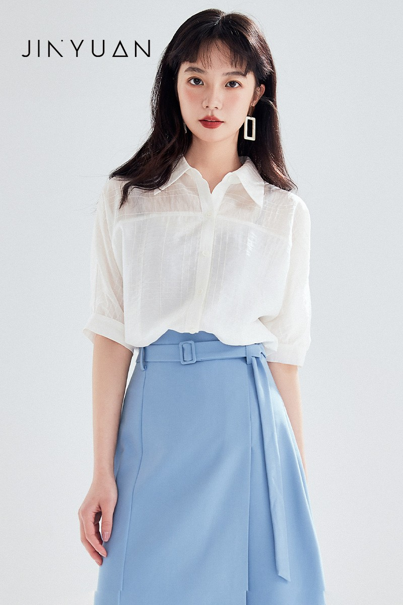 金苑2020新款夏女装长袖减龄小心机上衣女气质百搭雪纺衫A2021058