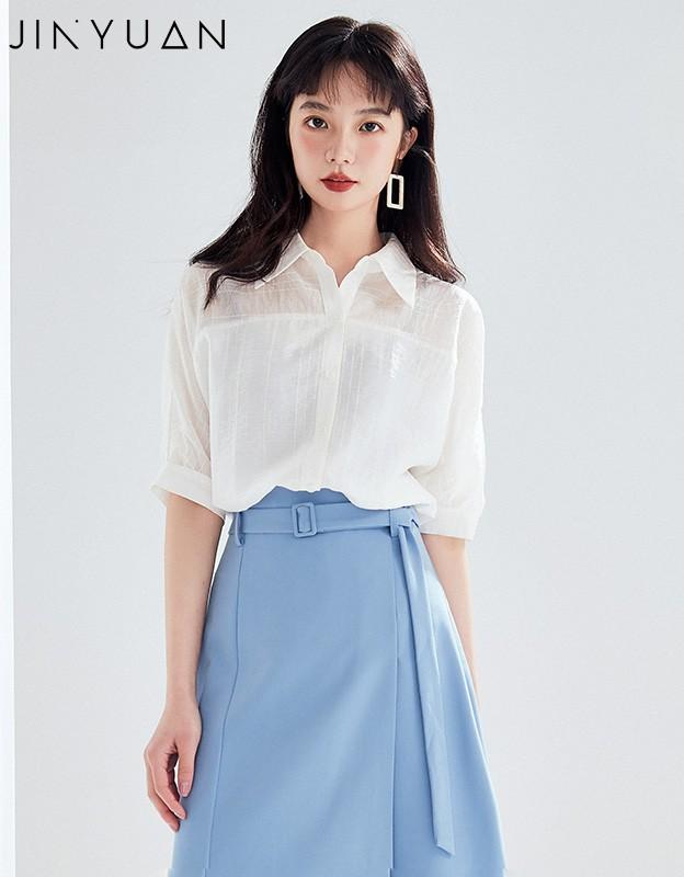 金苑2020新款夏女装长袖减龄小心机上衣女气质百搭雪纺衫A2021057